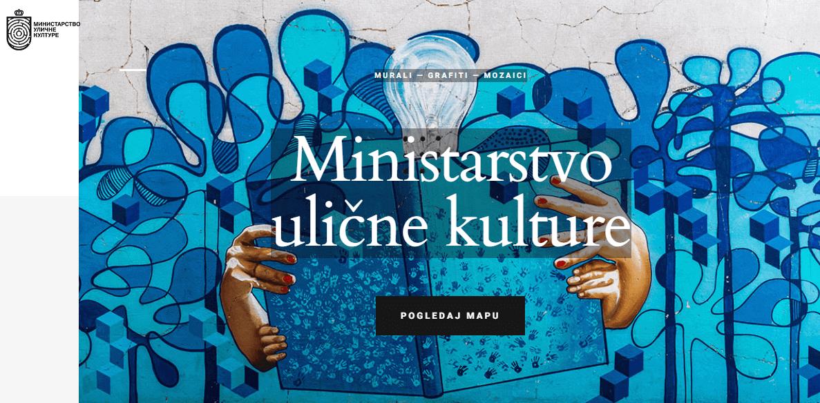 Da li znate šta je Ministarstvo ulične kulture?