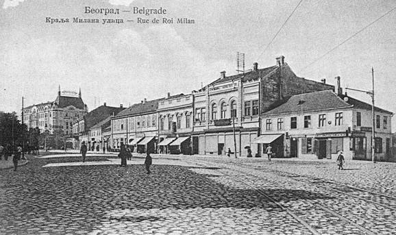 Sedma umetnost u Srbiji nastala pre tačno 124 godine!